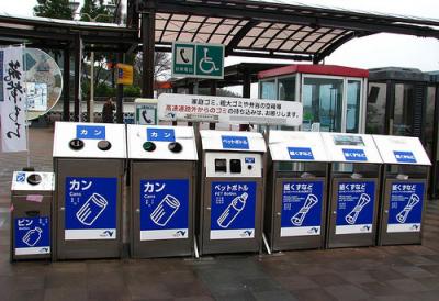 10 lưu ý không thể bỏ qua khi sinh sống tại Nhật Bản