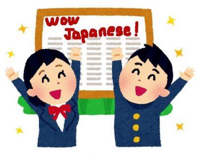 Tuyển sinh lớp tiếng Nhật cấp tốc cho kỹ sư