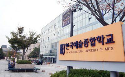 Điểm danh 10 trường đại học Hàn Quốc cho du học sinh Việt Nam.