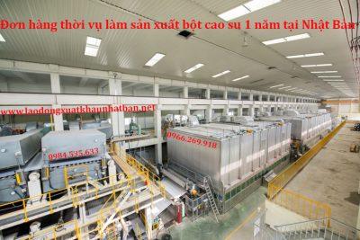 Đơn hàng thời vụ sản xuất bột cao su 1 năm tại Nhật thi tuyển ngày 06/11/2020