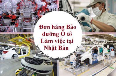 Tuyển 24 lao dong nam di Nhat tham gia phỏng vấn đơn hàng sửa chữa, bảo dưỡng ô tô Nhật Bản ngày 22/03/2021