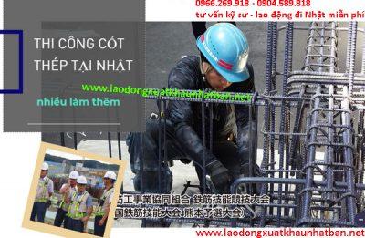 Lao dong Nhat – đơn hàng buộc thép thi tuyển ngày 03/11/2020