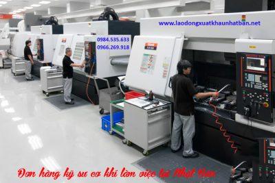 Kỹ sư cơ khí Nhật Bản – đơn hàng kỹ sư cơ khí đi Nhật làm vận hành máy CNC