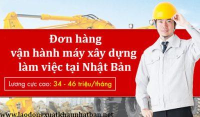 Vận hành máy xây dựng Nhật Bản – đơn hàng tuyển 9 nam lương kỹ sư thi ngày 31/12/2020