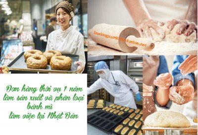 Làm bánh mì thời vụ 1 năm tại Nhật – đơn hàng tuyển 60 lao động thi ngày 15/06/2020