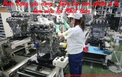 Tuyển nữ kỹ sư ngành kỹ thuật không yêu cầu tiếng sang Nhật làm kỹ sư lắp ráp linh kiện
