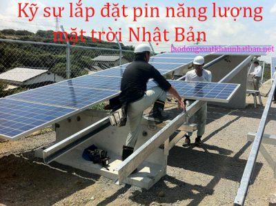 Đơn hàng kỹ sư điện, điện tử Nhật Bản lắp đặt pin năng lượng mặt trời nhận bằng Level 5