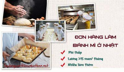 Đơn hàng sản xuất bánh mỳ Nhật Bản tuyển 8 nam nữ đi xkld Nhật Bản