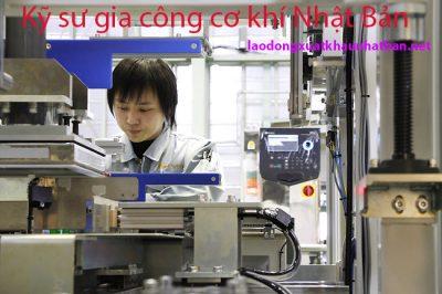 Đơn hàng kỹ sư gia công cơ khí Nhật Bản tuyển 4 kỹ sư cơ khí đi Nhật