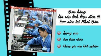 Lắp ráp linh kiện điện tử Nhật Bản – đơn hàng tuyển 6 nữ đi xuất khẩu lao động Nhật Bản