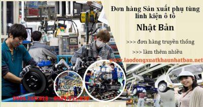 Đơn hàng sản xuất linh kiện ô tô Nhật Bản tuyển 55 nam, nữ đi xuất khẩu lao động Nhật Bản